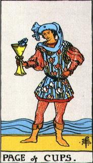 タロットカード聖杯ページ